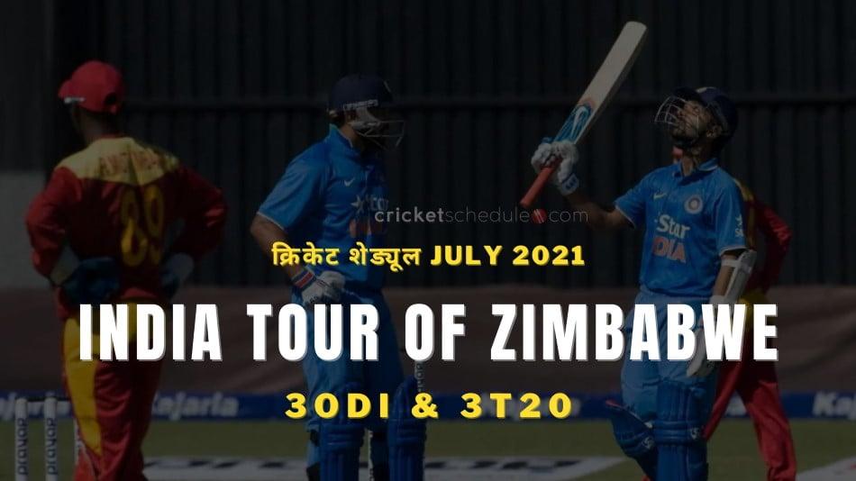 india vs zimbabwe 2021 schedule